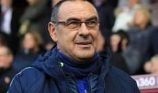 هل يعود ساري إلى الدوري الإيطالي؟