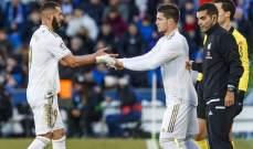 نابولي يسعى إلى ضم مهاجم ريال مدريد