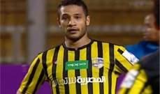 هداف الدوري المصري اولى صفقات بيراميدز الصيفية