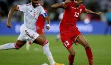 موجز المساء: الإمارات تنجو من الهزيمة أمام البحرين، الإنتر يتفق مع غودين وهوبس يهزم مُتحد