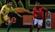 دوري ابطال افريقيا : الاهلي المصري يعود من الجزائر بتعادل ثمين