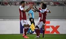 الدوري الاوروبي: تأهل غرناطة على حساب نابولي وفوز مثير لارسنال امام بنفيكا