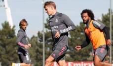 ريال مدريد يحدد موعد عودة نجمه المصاب