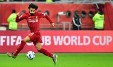 مونديال الأندية 2019: ليفربول أمام فرصته في مواجهة فلامنغو