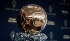 """خاص : الكرة الذهبية.. كرة """" نار"""" خارج المستطيل الأخضر"""