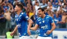 الدوري البرازيلي: سانتوس يتكبد خسارته الثانية على التوالي