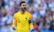 لوريس: فرنسا توفر استراحة من ضغط النادي