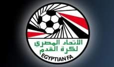الدوري المصري: الإتحاد السكندري يتعادل سلبا مع طنطا