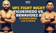 فيغوريدو يواجه بينافيديز في UFC