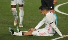 ريال مدريد يعلن اصابة فاسكيز بالتواء في الرباط الصليبي