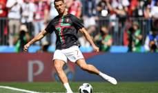 رونالدو يهدي البرتغال التقدم امام المغرب