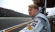 فنلندا تريد إستقبال سباق فورمولا 1