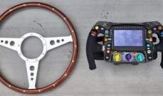 فارق التصميم بمقود القيادة في الفورمولا 1
