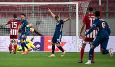 الدوري الاوروبي: ثلاثية لارسنال امام اولمبياكوس وانتصارات لتوتنهام وروما وغرناطة