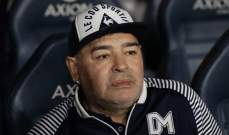محامي مارادونا: ما حصل مع دييغو جريمة حمقاء