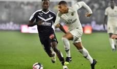 باريس سان جيرمان يفقد اولى نقاطه في الدوري على ملعب بوردو واصابة نيمار تتجدد