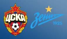 سيسكا موسكو يتغلّب على زينيت وخسارة سبارتاك موسكو