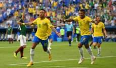 مهارة البرازيل تخترق دفاع المكسيك وتشلّ سرعتهم وتُحبطهم بالخروج
