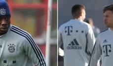 بايرن ميونيخ يخسر جهود لاعبه بسبب المرض وآخر ينسحب من التمرين