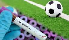 الوسط الرياضي العراقي يسجل حالة جديدة بفيروس كورونا