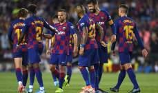برشلونة يتفوق على ريال مدريد أوروبياً