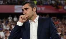برشلونة يستهدف ثنائي فالنسيا بطلب من فالفيردي