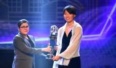 كوماغاي تحصد جائزة افضل لاعبة اسيوية لعام 2019