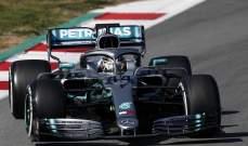 خاص : ما هو ترتيب فرق الفورمولا 1 بعد إنتهاء الإختبارات؟