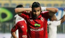 مؤمن زكريا: في مصر لن ألعب إلا مع الأهلي