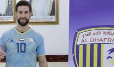 الظفرة يستعير مهاجم شباب الاهلي لغاية نهاية الموسم