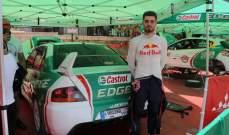 خاص- باتريك نجيم: أشعر بالفخر لمنافستي سائقين أبطالاً في رالي جزين