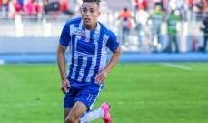 رسميا: الرائد يتعاقد مع المغربي أحمد حمودان