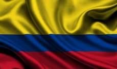 الدوري الكولومبي: كالي يفوز على فورتاليزا