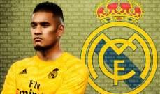 اريولا ينضم الى ريال مدريد