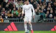 مصاب اخر ينضم لقائمة المصابين في ريال مدريد