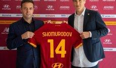 روما يتعاقد مع الأوزبكي شومورودوف