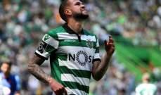 رسميا: سبورتينغ لشبونة يفسخ عقد لاعبه