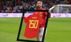 راموس يحتفل بمباراته رقم 150 مع المنتخب وسعيد بالنتيجة امام الارجنتين