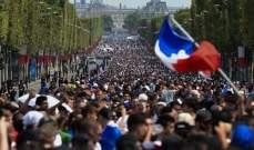جماهير غفيرة تحتشد في شوارع فرنسا لاستقبال الديوك