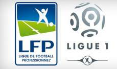 تغييرات مهمّة على لعبة كرة القدم في فرنسا