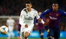 سباق اوروبي على مدافع ريال مدريد فاران