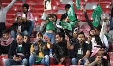 جماهير السعودية حاضرة في ملعب الملك عبدالله الثاني