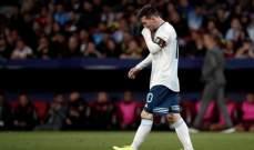 برشلونة يحدد وضع ميسي قبل مواجهة المغرب