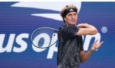 زفيريف يبلغ ربع نهائي بطولة أميركا المفتوحة