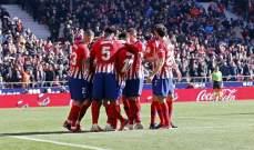 اتلتيكو مدريد يسدل الستار عن قميصه للموسم الجديد
