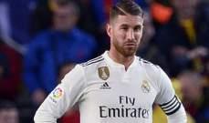 غيابات مؤثرة عن ريال مدريد في مواجهة انتر