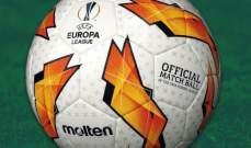 اطلاق الكرة الجديدة للدوري الاوروبي