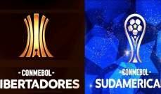 اتحاد أميركا الجنوبية يدعم الأندية المشاركة في كأسي ليبرتادوريس وسوداميريكانا
