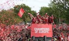 نصف مليون مشجع احتفلوا مع حافلة ليفربول