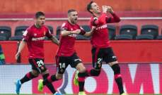 ريال مايوركا يكرم فالنسيا برباعية